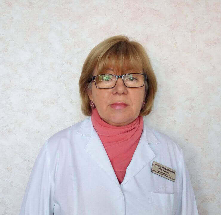 Лютікова Галина Василівна
