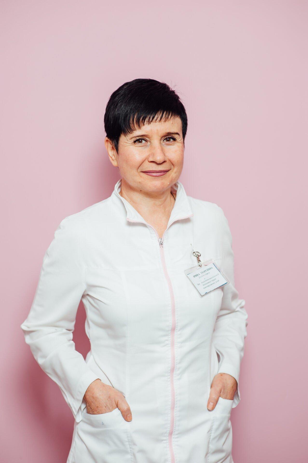 Денисенко Ірина Георгіївна Міська дитяча лікарня №5 детская больница Запорожье
