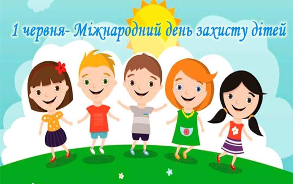 , В лікарні влаштували свято до Дня захисту дітей, Міська  дитяча лікарня №5