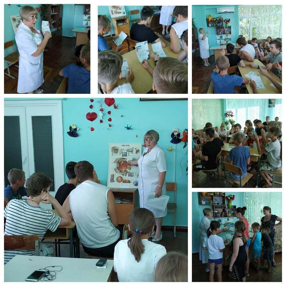 , Міжнародний день офтальмології, Міська  дитяча лікарня №5