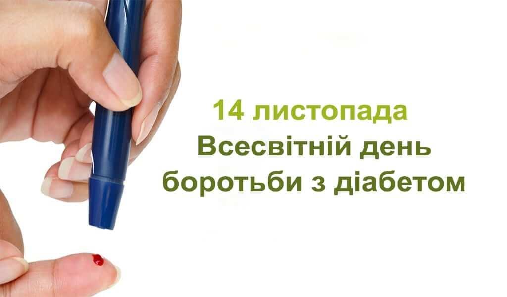 , Тематичні заняття з профілактики цукрового діабету, Міська  дитяча лікарня №5