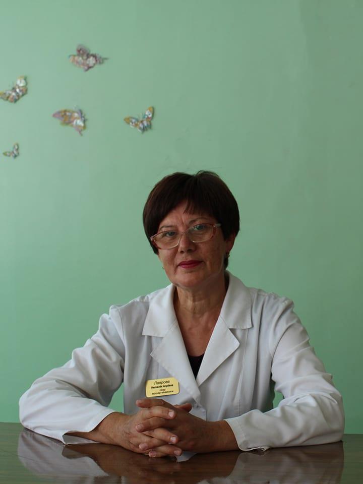 Лаврова Наталія Ігорівна Міська дитяча лікарня №5 детская больница Запорожье