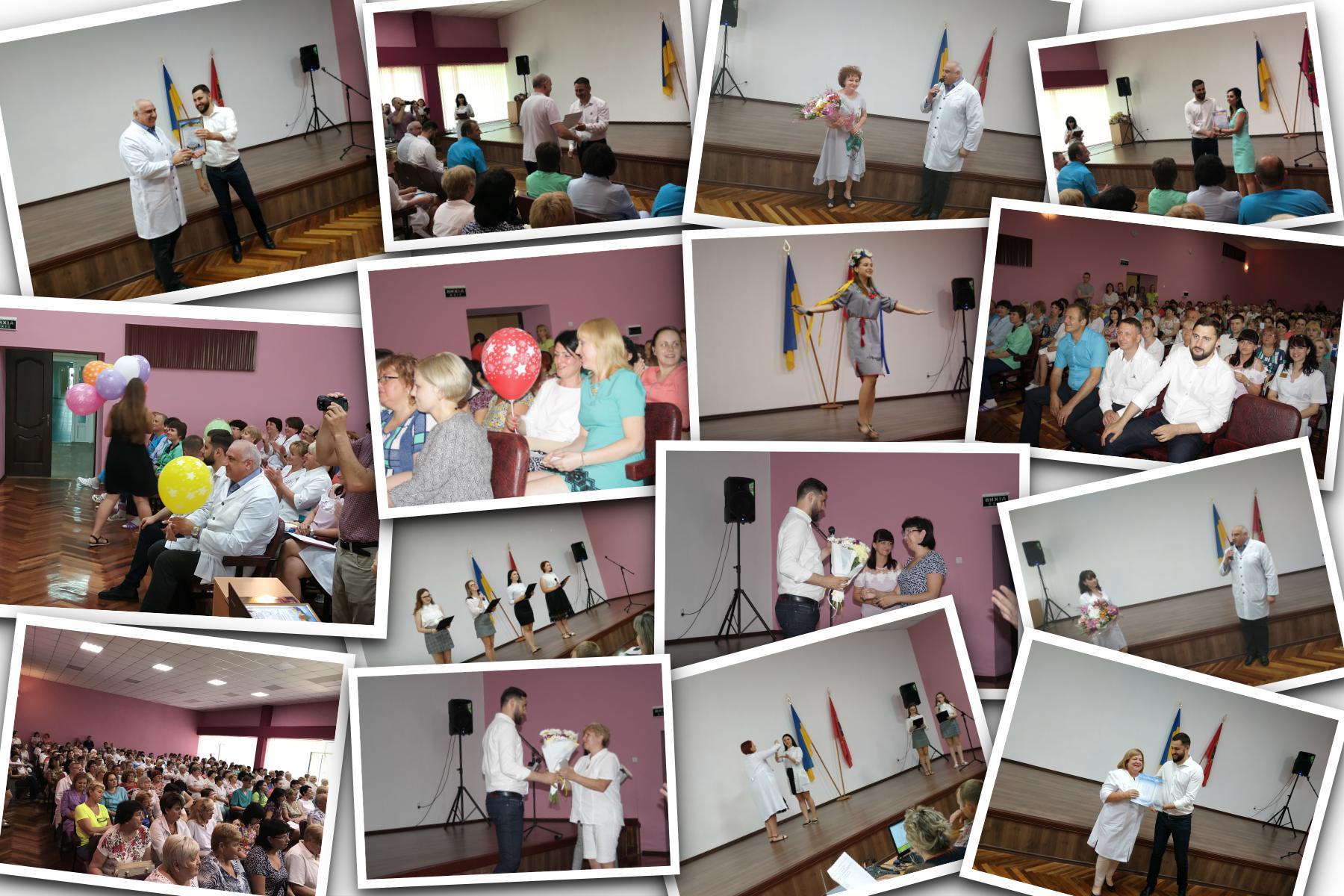 День медичного працівника у лікарні Міська дитяча лікарня №5 детская больница Запорожье