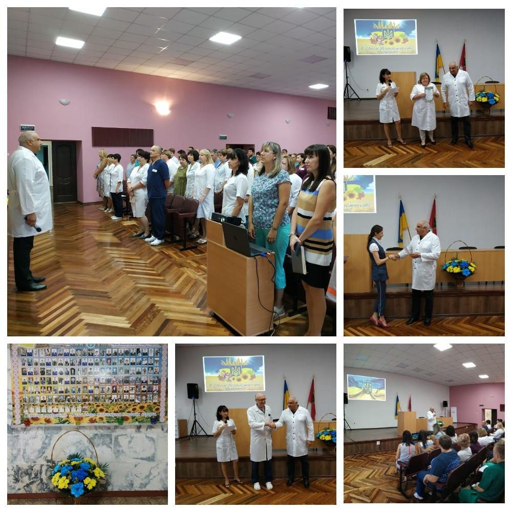 Урочисті заходи до державних свят Міська дитяча лікарня №5 детская больница Запорожье