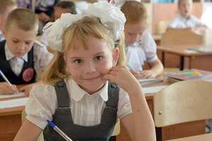 Налаштуймо дітей до навчального року разом Міська дитяча лікарня №5 детская больница Запорожье