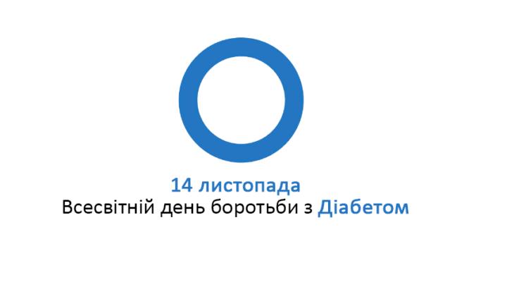 , ВІЛ/СНІД ти маєш знати, Міська  дитяча лікарня №5