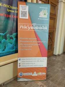Фахівці лікарні прийняли  участь у Всеукраїнській тренінг-програмі Міська дитяча лікарня №5 детская больница Запорожье