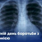 , Дайджест змін в охороні здоров'я №13, грудень 2018, Міська  дитяча лікарня №5