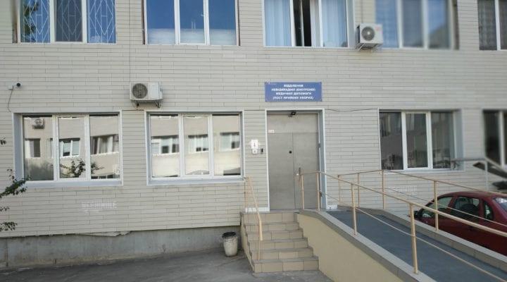 детская больница запорожье, Головна, Міська  дитяча лікарня №5