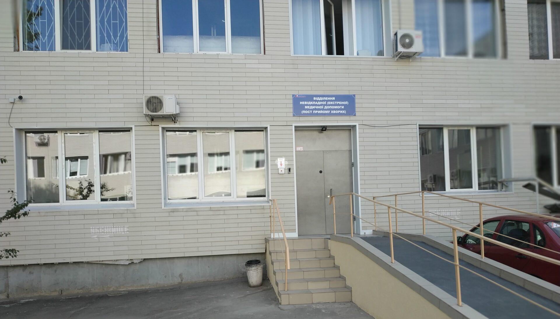 У лікарні встановлено систему захисту та відеоспостереження Міська дитяча лікарня №5 детская больница Запорожье