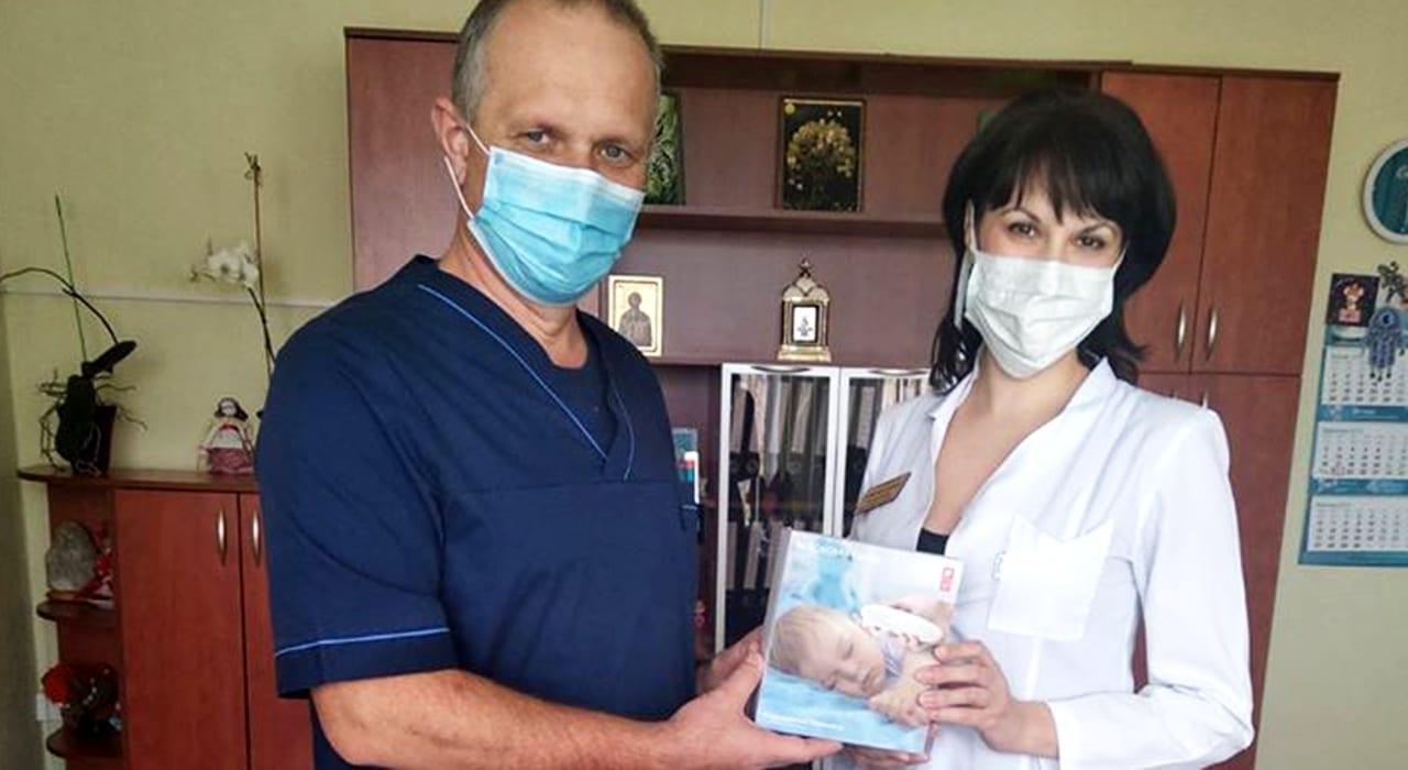 Допомога лікарні в період COVID-19 Міська дитяча лікарня №5 детская больница Запорожье