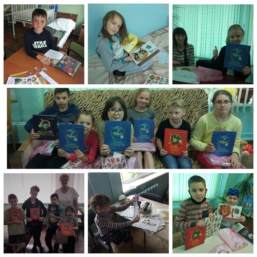 Маленькі пацієнти лікарні отримали подарунки до Дня захисту дітей Міська дитяча лікарня №5 детская больница Запорожье