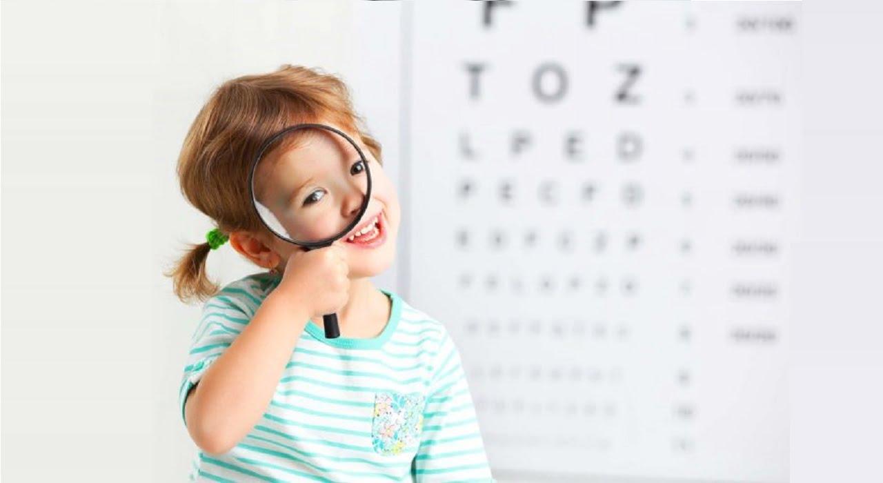 8 жовтня - Всесвітній день зору Міська дитяча лікарня №5 детская больница Запорожье