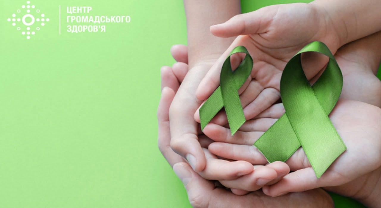 10 жовтня - Всесвітній день психічного здоров'я Міська дитяча лікарня №5 детская больница Запорожье